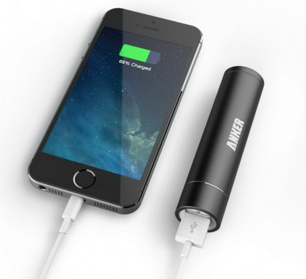 Portable Battery Charger.